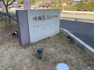 川根温泉ホテル