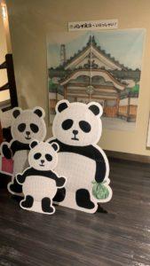 今話題の絵本『パンダ銭湯』の立て看板が飾られていました。