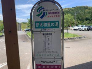 島田駅行きのバスは1時間に1本です。