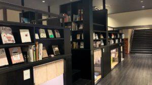 温泉図書館