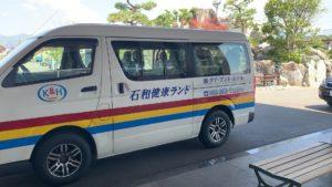 最寄駅からの無料送迎バスもあります。