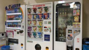 自動販売機も種類豊富です。